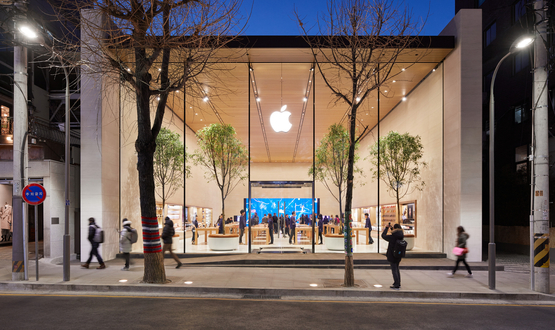Apple to launch independent healthcare clinics for employees this Spring