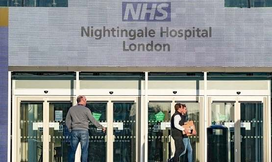 The exterior of NHS Nightingale hospital